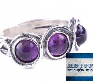 Další prsteny